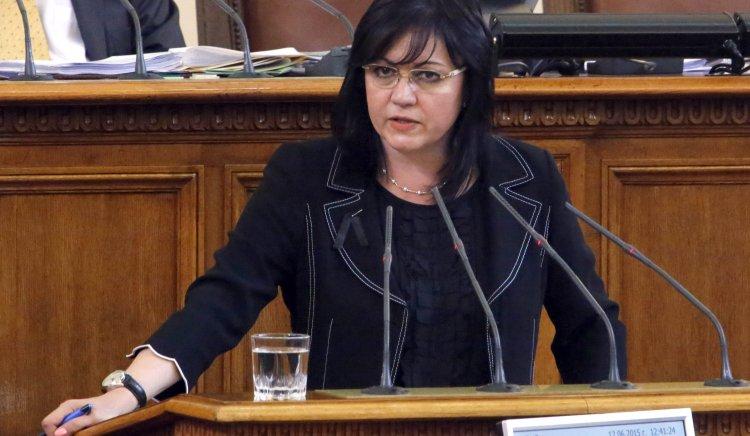 Корнелия Нинова: Промените в Конституцията са имитация за пред Брюксел